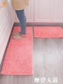 廚房地墊衛浴防滑門口吸水門墊防油腳墊臥室長條床邊QM『摩登大道』