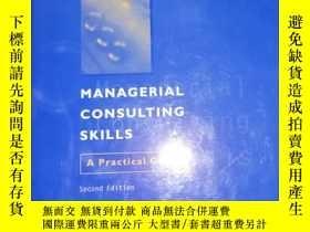 二手書博民逛書店Managerial罕見Consulting Skill:A p
