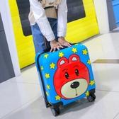 3D立體卡通兒童行李箱18寸男女寶寶萬向輪拉桿箱小孩子登機箱20寸 【快速出貨】