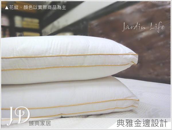 飯店專用枕 買一送一