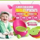 加大號兒童坐便器女寶寶座便器嬰兒小孩小馬桶 嬰幼兒男便盆尿盆 【快速出貨】