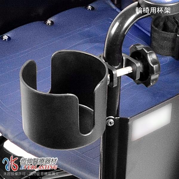 【贈外出防塵提袋+水杯架】恆伸醫療器材ER-0012-1鋁合金輕量化折背/拆腳輪椅 (拆腳重量僅9.9kg)