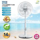 TECO東元 iFans 14吋智慧溫控立扇電扇 XA1468BRD