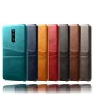 插卡背殼 小米9T 手機殼 小米8 pro lite 小牛紋 F1 max3 紅米7 雙插卡 保護套 商務 簡約 皮革 手機套