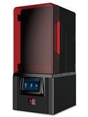 PartPro150 xP 3D列印機