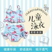 中大女童泳裝分體裙式公主小童連體可愛比基尼泳裝【步行者戶外生活館】