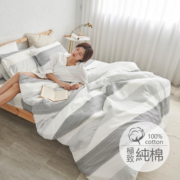 #B204#100%天然極致純棉6x6.2尺雙人加大床包+舖棉兩用被套+枕套四件組(限2件超取) 台灣製