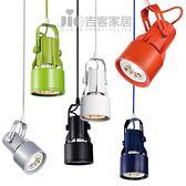 [吉客家居] 吊燈 復古造型吊燈 金屬烤漆造型時尚後現代工業餐廳民宿咖啡館居家D