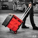 汽車儲物箱車用后備箱買菜籃折疊式多功能用品拉桿車載購物折疊車LZ3137【VIKI菈菈】