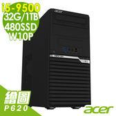 【現貨】Acer電腦 VM4660G I5-9500/32G/1TB+480SSD/P620/W10P 商用電腦