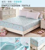 棉質床笠單件席夢思保護套全棉1.2米1.5米/1.8米床罩床墊罩