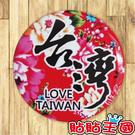 【胸章】紅色花布台灣 # 宣傳、裝飾、團體企業 多用途胸章 5.8cm x 5.8cm