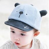 嬰兒帽子秋天 春秋冬嬰幼兒童帽潮男女寶寶純棉薄款鴨舌遮陽防曬