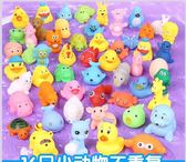 雙12狂歡購 寶寶玩具小黃鴨兒童戲水玩具嬰兒洗澡玩具小鴨子淋浴洗澡玩具