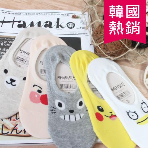 韓國 日本 卡通 麵包人 寶可夢 皮卡丘 龍貓 矽膠止滑隱形襪 襪子