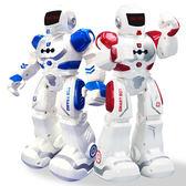 機器人遙控智能機器人玩具對話兒童男孩學習會跳舞新威爾機械戰警jy【好康八八折】