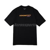 Nike 短袖T恤 Jordan 23 Engineered Training Tee 黑 黃 男款 短T 專業 喬丹 運動休閒 【ACS】 CZ5182-010