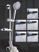花灑 家用手持花灑間易花灑套裝增壓噴頭升降淋浴器全銅冷熱龍頭掛墻式