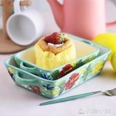 陶瓷焗飯盤韓式雙耳烤箱用長方形碗芝士烤盤大小號烘焙菜盤深盤子 名購居家