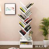 書架簡易桌上書架落地置物架臥室多功能組裝書架經濟型小書架子 QG26467『M&G大尺碼』