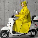 輕量式雨衣3XL太陽黃