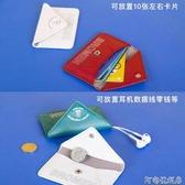 不萊玫新款卡包女式超薄小巧韓版字母繡花精致名片夾信用卡套交換禮物