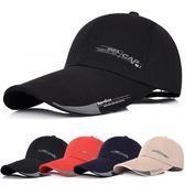 帽子男士夏天戶外遮陽鴨舌帽防曬太陽帽中年釣魚帽夏季休閒棒球帽 挪威森林