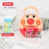 泡泡機 網紅泡泡機少女心電動吹泡泡機兒童玩具帶燈光音樂全自動