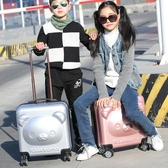 行李箱 兒童拉桿箱卡通小熊旅行箱女學生萬向輪登機行李箱20寸男童密碼箱 8號店DJ
