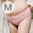 0503配褲-粉橘-M