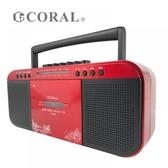 【CORAL 東方】復古造型 多功能整合 手提卡帶收錄音機 TR6600