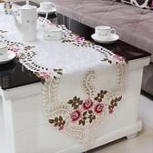 蕾絲電視櫃餐桌桌旗歐式繡花茶幾桌旗現代簡約時尚中式床旗床尾巾