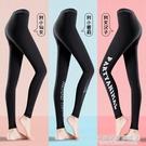 健身瑜伽褲女速干夏季薄款高彈提臀運動緊身褲跑步籃球服打底褲子 名購居家