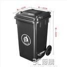 大號戶外環衛垃圾桶酒店物業耐摔滾輪商用工業分類240L升容量帶蓋HM 3C優購