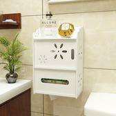 衛生間紙巾架洗手間收納架免打孔抽紙盒浴室壁掛置物架手紙盒防水 DN16663【極致男人】