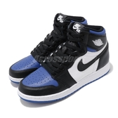Nike Air Jordan 1 Retro High OG Game Royal 黑 藍 女鞋 小閃電 籃球鞋 【PUMP306】 575441-041