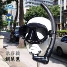Aropec 台灣製 CE認證 低容積 輕量化 自由潛水 浮潛專用 面鏡呼吸管組 HF10