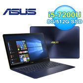 ASUS ZenBook 3 Deluxe 14吋筆電 皇家藍(UX490UA-0161A7200U)