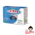 三多SENTOSA 零熱量代糖(盒) 代糖 赤藻糖醇【醫妝世家】