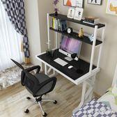 鋼化玻璃電腦桌臺式家用經濟型簡約現代臥室簡易書桌帶書架小戶型 js9372【miss洛羽】