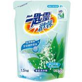 一匙靈 歡馨香氛洗衣精 幽谷鈴蘭香 補充包 1.5Kg