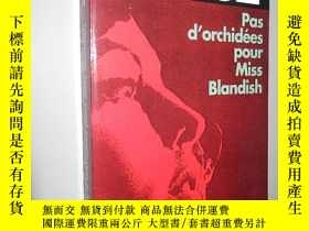 二手書博民逛書店Pas罕見d orchidées pour Miss Bland
