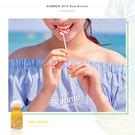 (e-nail P893 / 盛夏日光) 可剝式水指甲 / 無毒水性指甲油