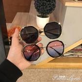 ins墨鏡女韓版個性圓臉顯瘦街拍太陽鏡夏季出游防遮陽眼鏡 范思蓮恩