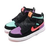 Nike Jordan 1 Mid ALT PS 黑 橘 童鞋 中童鞋 運動鞋 休閒鞋 【PUMP306】 AR6351-083