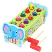 益智男孩兒童積木玩具女孩寶寶早教幼兒智力
