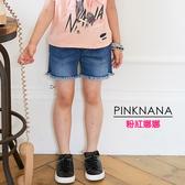 PINKNANA童裝-大童個性抽鬚牛仔短褲51220