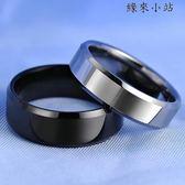 聖誕禮物 戒指男個性鎢金食指單身指環