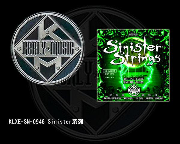 【小麥老師樂器館】Kerly Strings 美製電吉他弦【M7】Sinister系列 KQXE-SN-0946