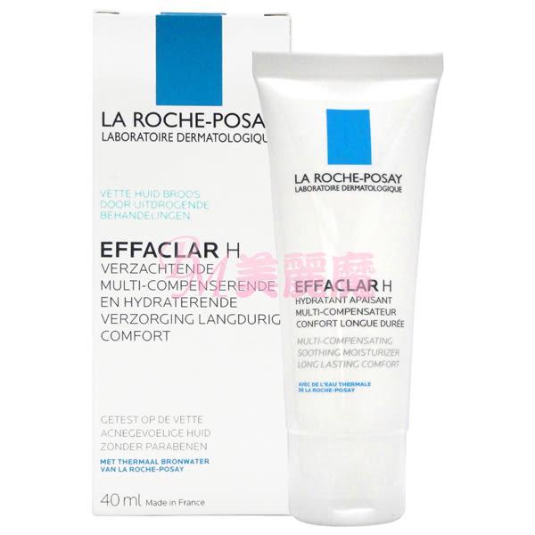 【美麗魔】最新包裝 La Roche-Posay理膚寶水 青春舒緩高效保濕乳40ml